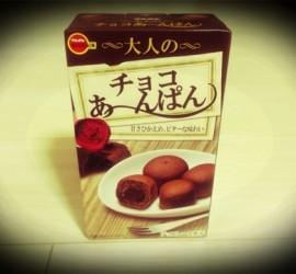 Choco Ampang2